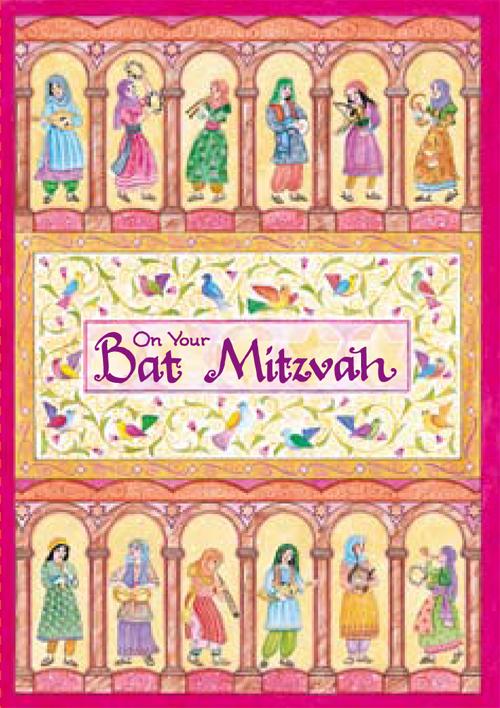 bat mitzvah gift tag