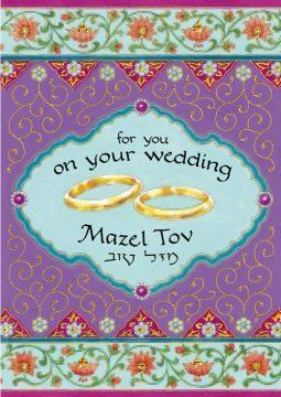 jewish wedding gift tag