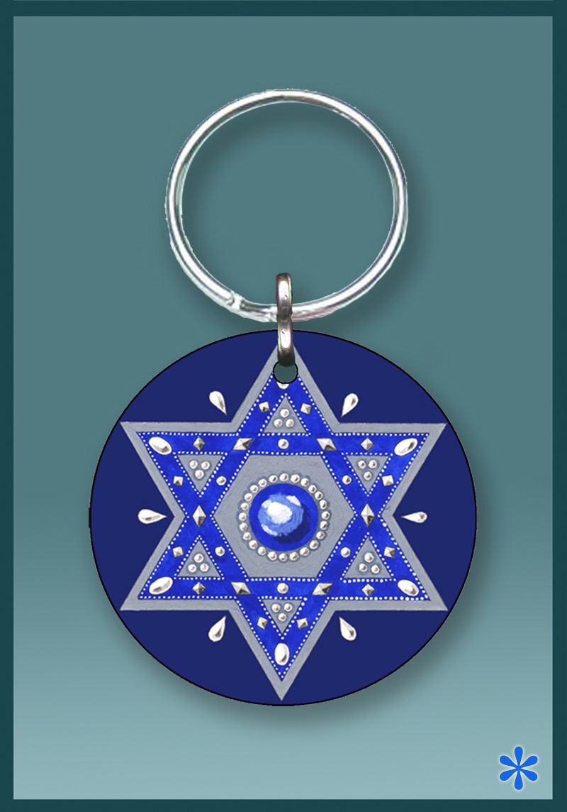 Jewish Key Chain