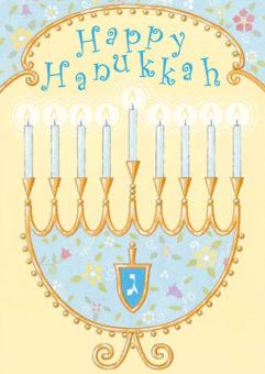 Hanukkah Packages