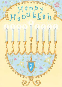 Hanukkah Packages