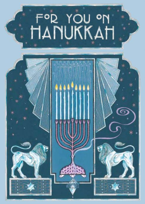 Deco Menorah Hanukkah Cards Package by Mickie Caspi