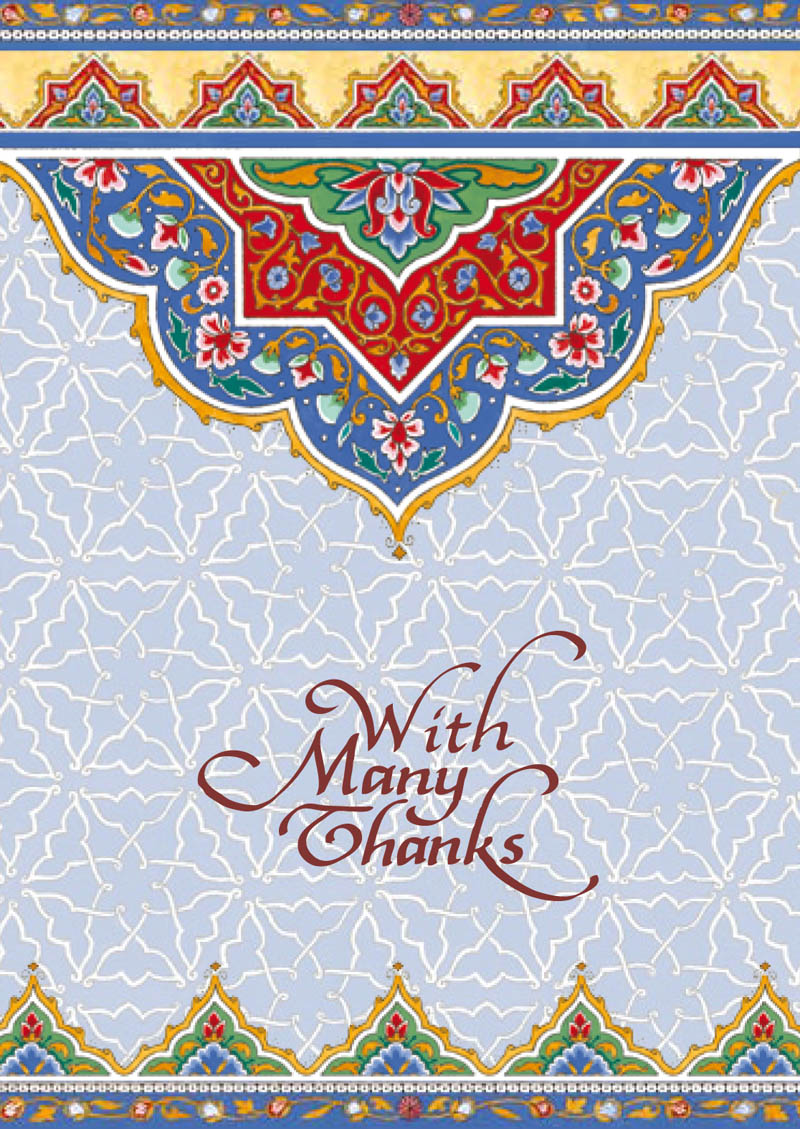 Arabesque Thank You Cards Package by Mickie Caspi