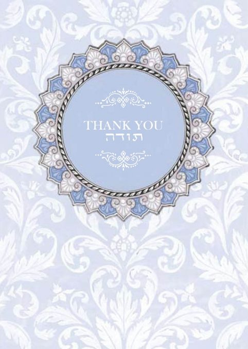 Blue Sunburst Thank You Cards Package by Mickie Caspi