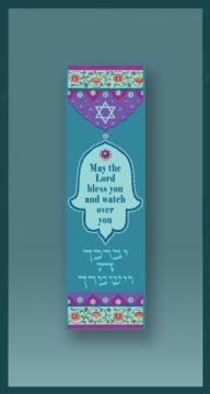 Jewish Car Mezuzah Purple Jewel Hamsa Blessing