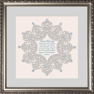 Jewish Home Blessing Framed Art Print by Mickie Caspi