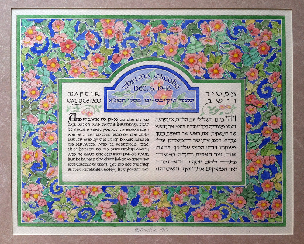 Bat Mitzvah Parasha Original Artwork by Mickie Caspi