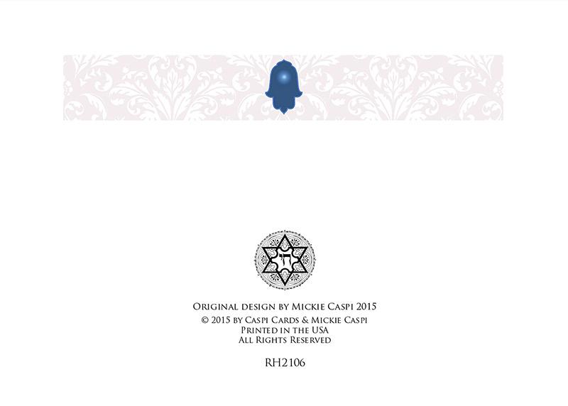 Hamsa New Year Card by Mickie Caspi