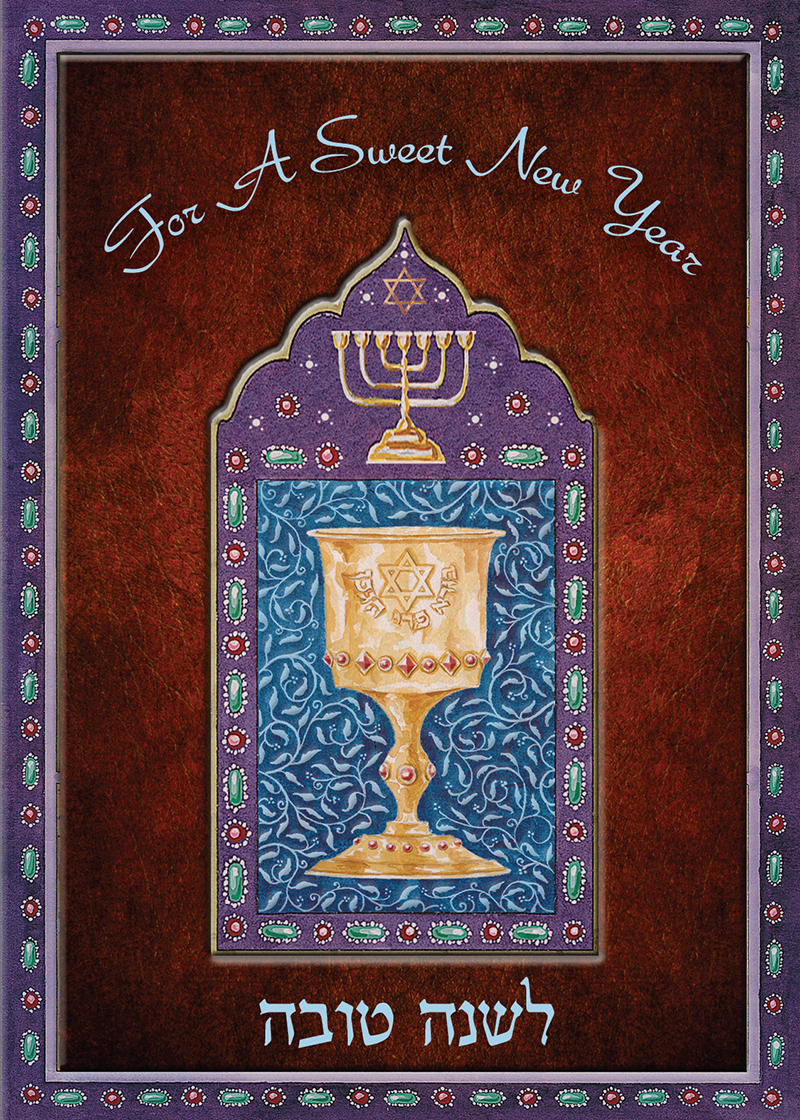 Jeweled Goblet Jewish New Year Cards Package by Mickie Caspi