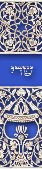 Mezuzah by Mickie Caspi