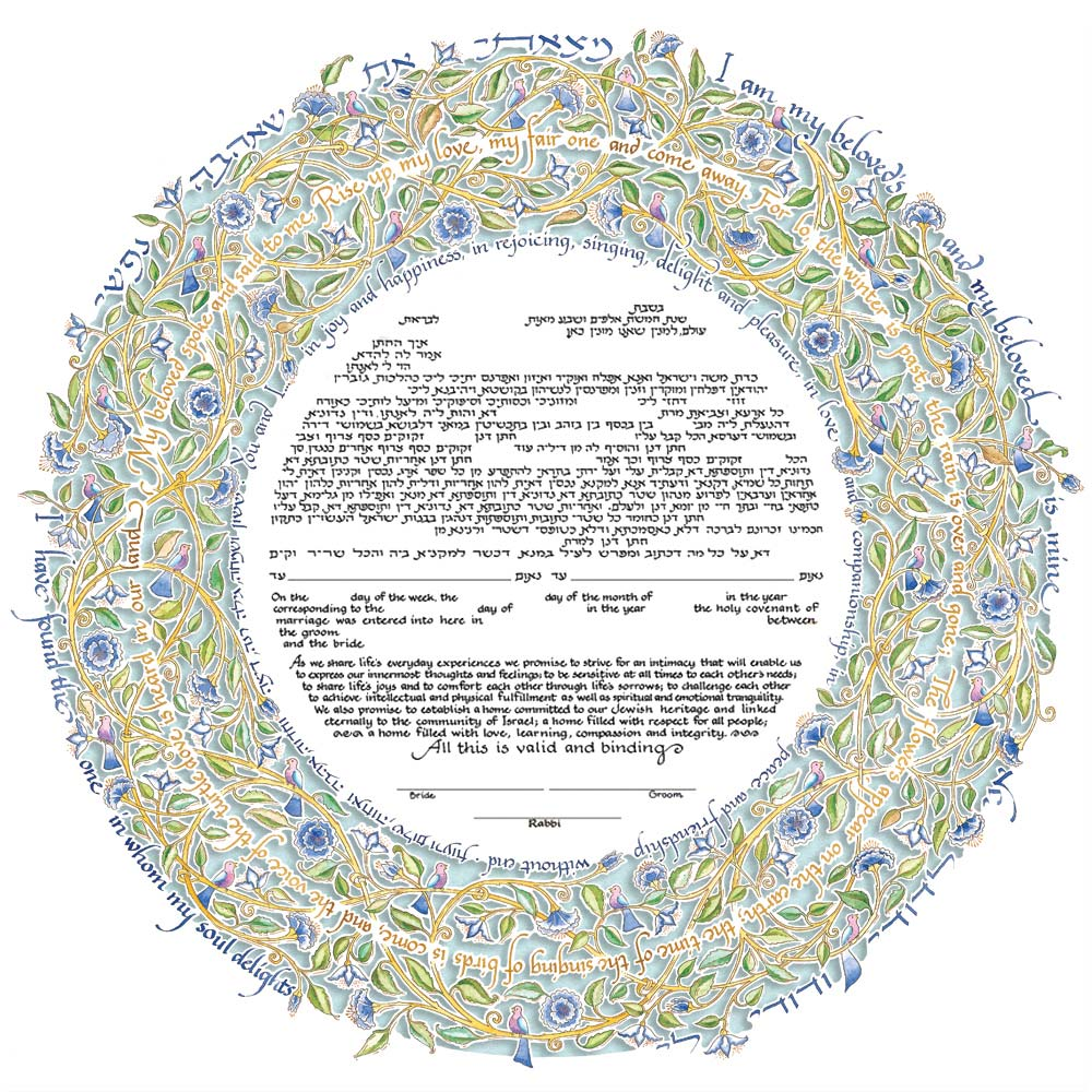 15-1 Song of Love Papercut Ketubah by Mickie Caspi