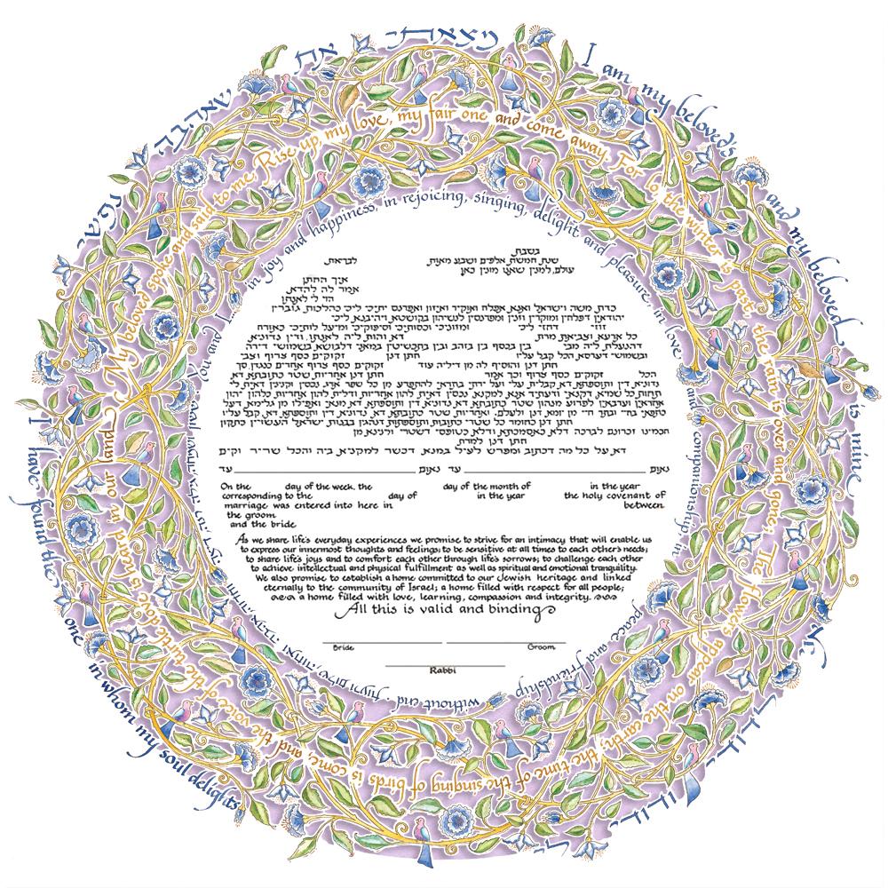 15-1 Song of Love Papercut Purple