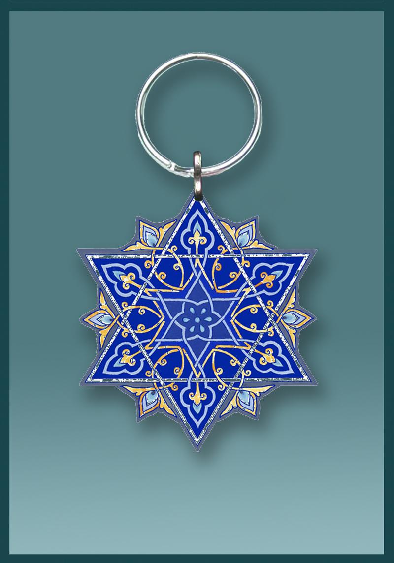 Blue Star Key Chain