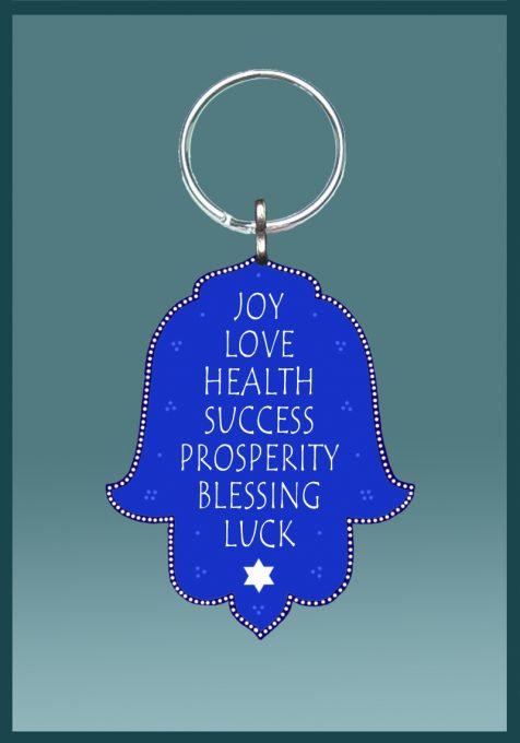 Seven Blessings Key Chain