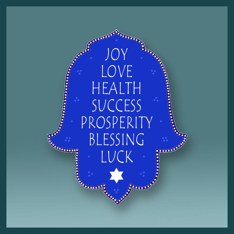 Blue Hamsa Seven Blessings