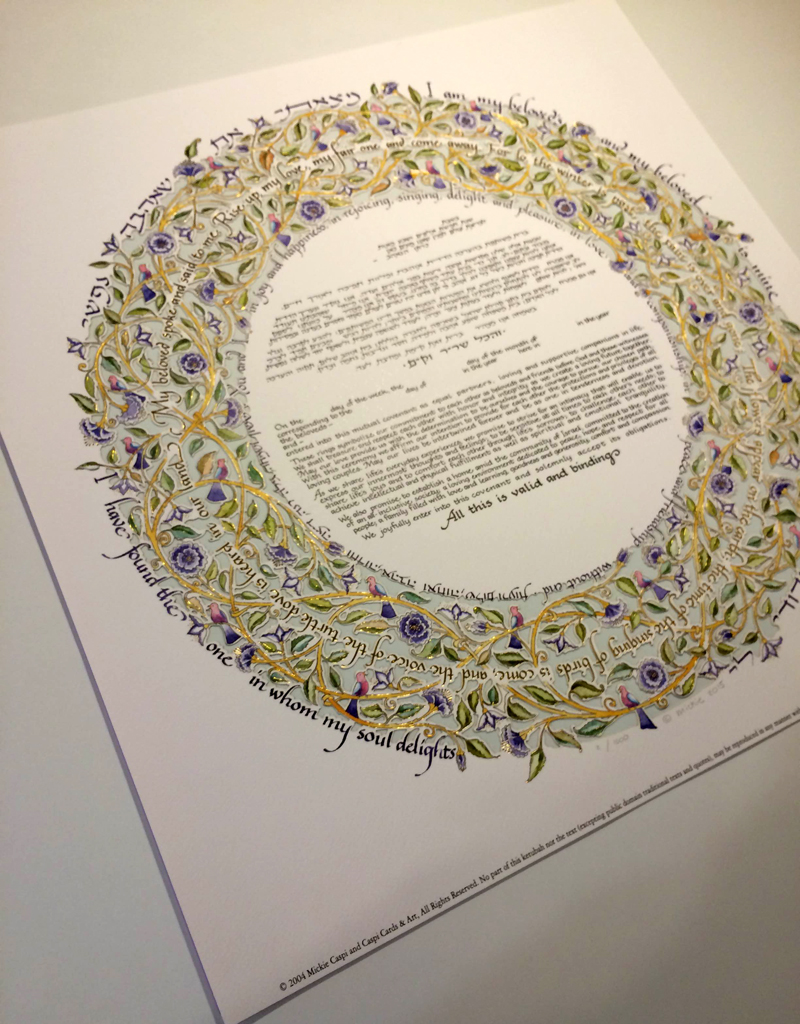 15-1 Song of Love Papercut Ketubah Aqua by Mickie Caspi