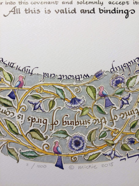 15-1 Song of Love Papercut Ketubah Gray by Mickie Caspi