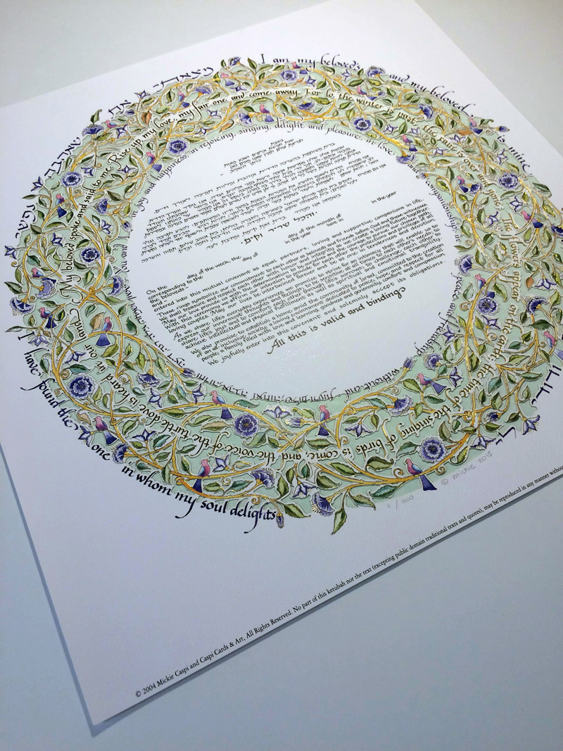 15-1 Song of Love Papercut Ketubah Green by Mickie Caspi