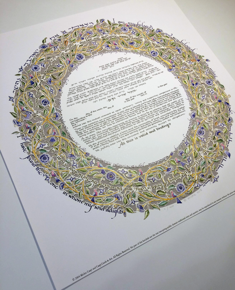 15-1 Song of Love Papercut Ketubah Kraft by Mickie Caspi