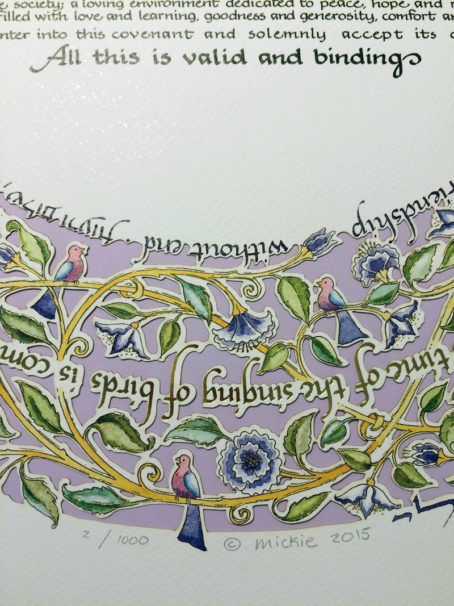 15-1 Song of Love Papercut Ketubah Purple by Mickie