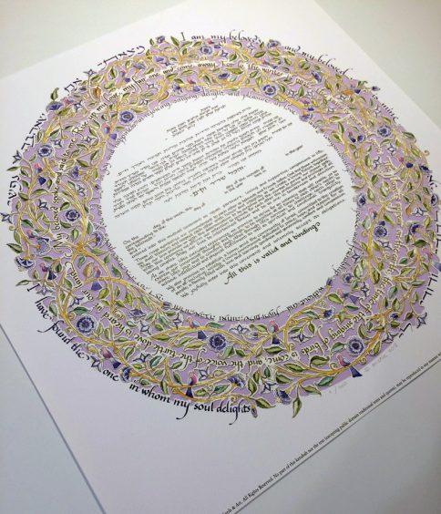 15-1 Song of Love Papercut Ketubah Purple by Mickie