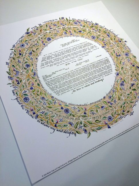15-1 Song of Love Papercut Ketubah Salmon by Mickie