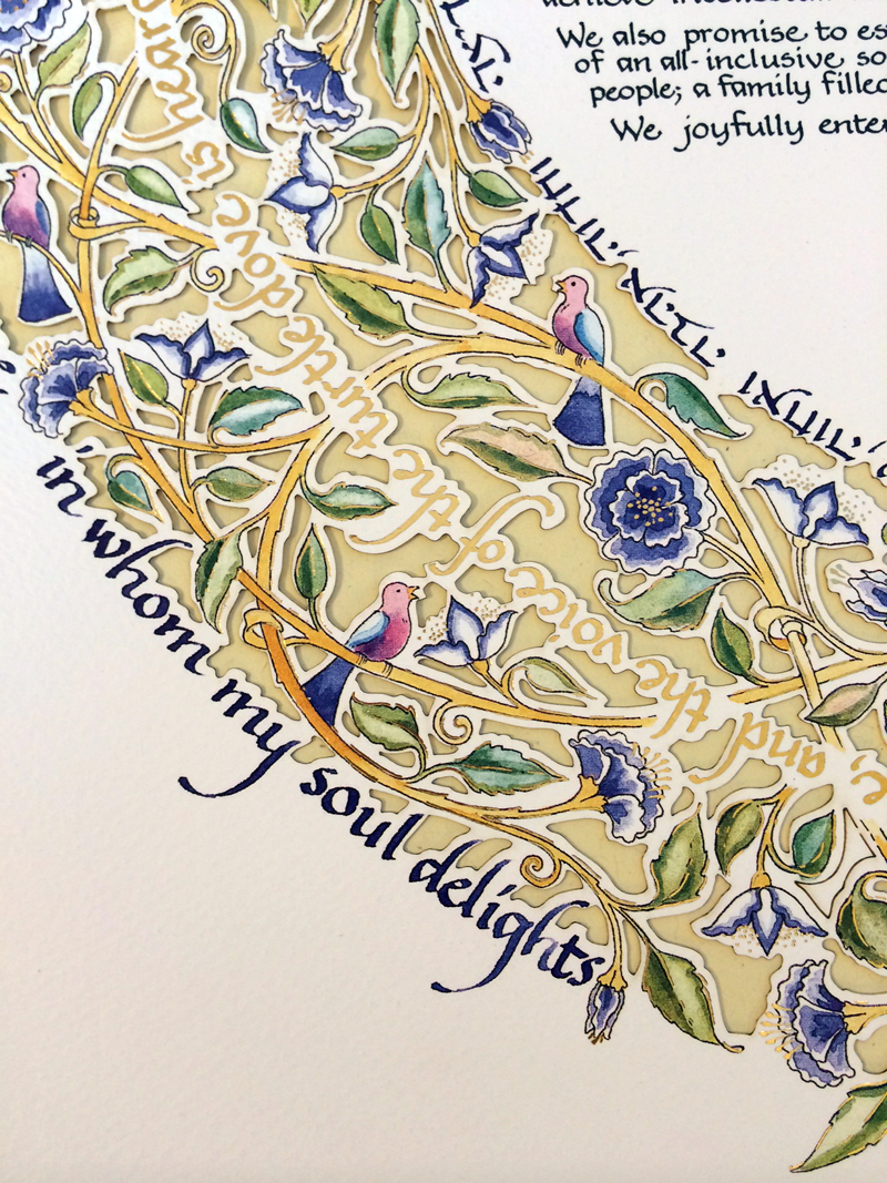 15-1 Song of Love Papercut Ketubah Yellow by Mickie Caspi
