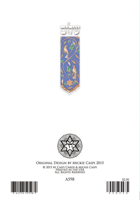 Shalom Hamsa Jewish Greeting Card by Mickie Caspi