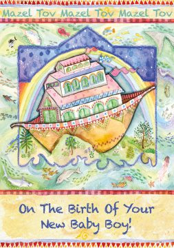 Noah's Ark Baby Boy Greeting Card by Mickie Caspi