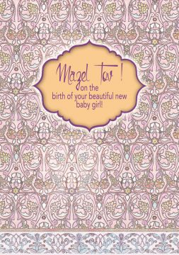 Baby Girl Greeting Card by Mickie Caspi