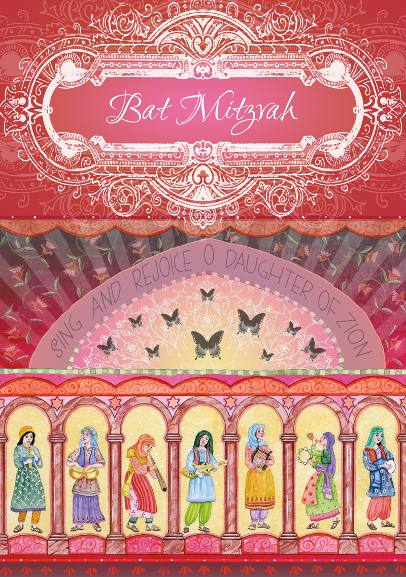 Bat Mitzvah Greeting Card by Mickie Caspi