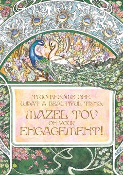 Engagement Anniversary