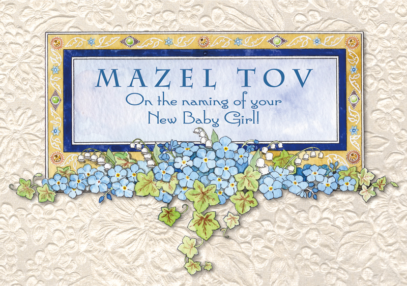 Girl Naming Jewish Greeting Card by Mickie Caspi