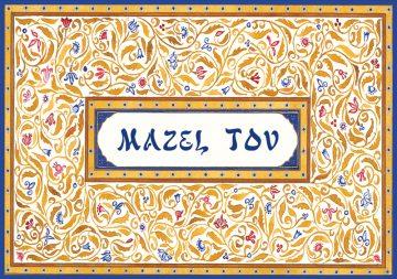 Mazel Tov Jewish Greeting Card by Mickie Caspi