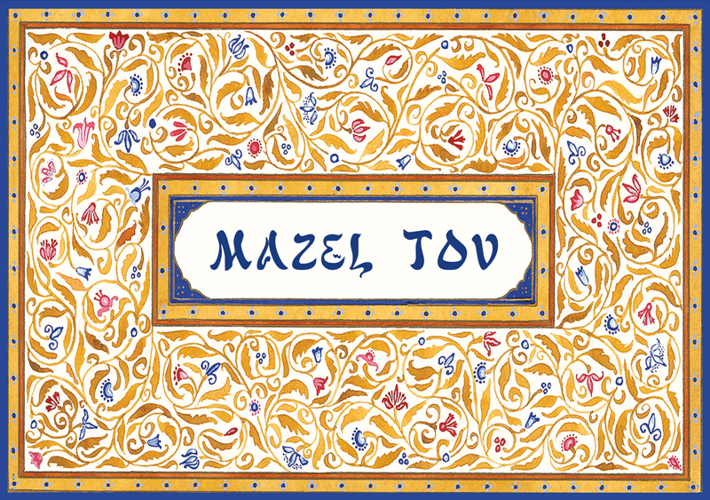 Mazel Tov Jewish Greeting Card by Mickie Caspi