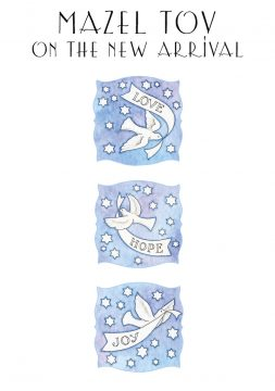 New Baby Jewish Greeting Card by Mickie Caspi