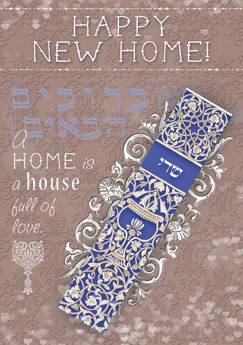 New Home Jewish Greeting Card by Mickie Caspi