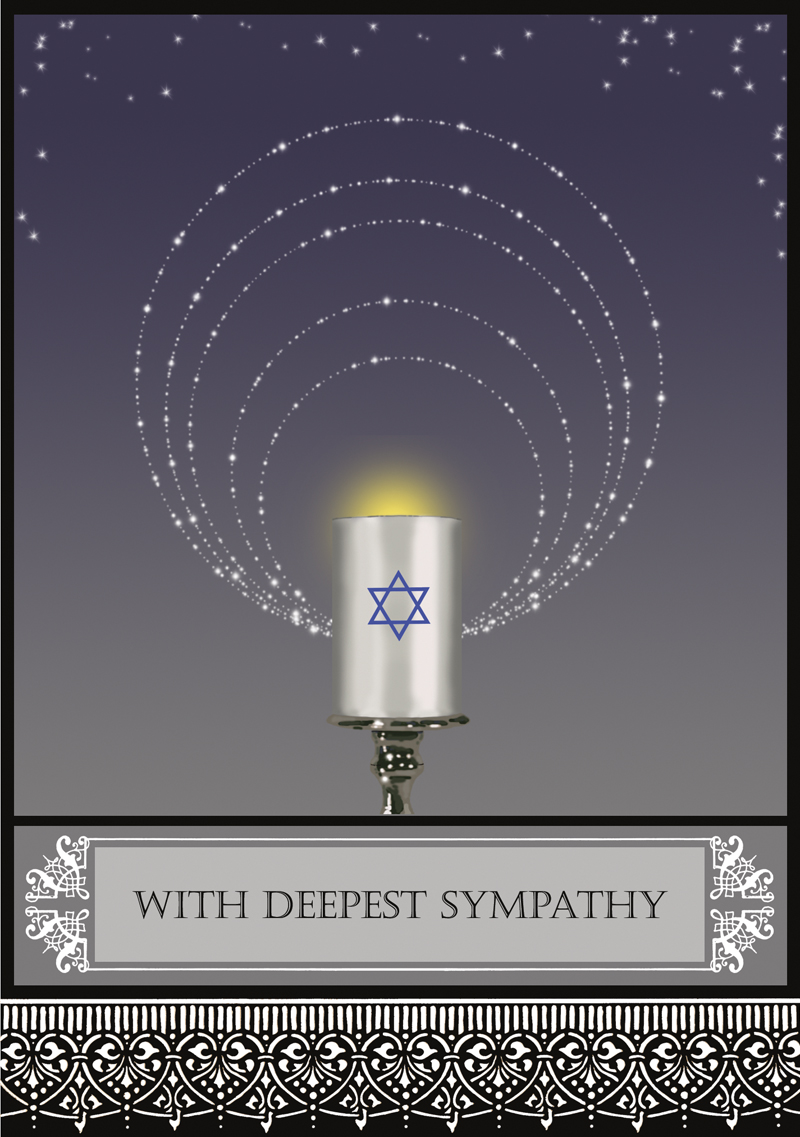 Sympathy Illuminated Jewish Greeting Art Card by Mickie Caspi