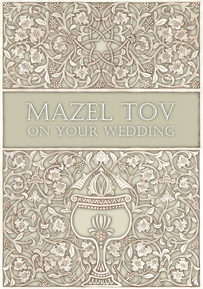 Wedding Greeting Card by Mickie Caspi