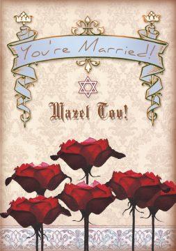 Jewish Wedding Card by Mickie Caspi