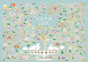 With Love Greeting Card by Mickie Caspi