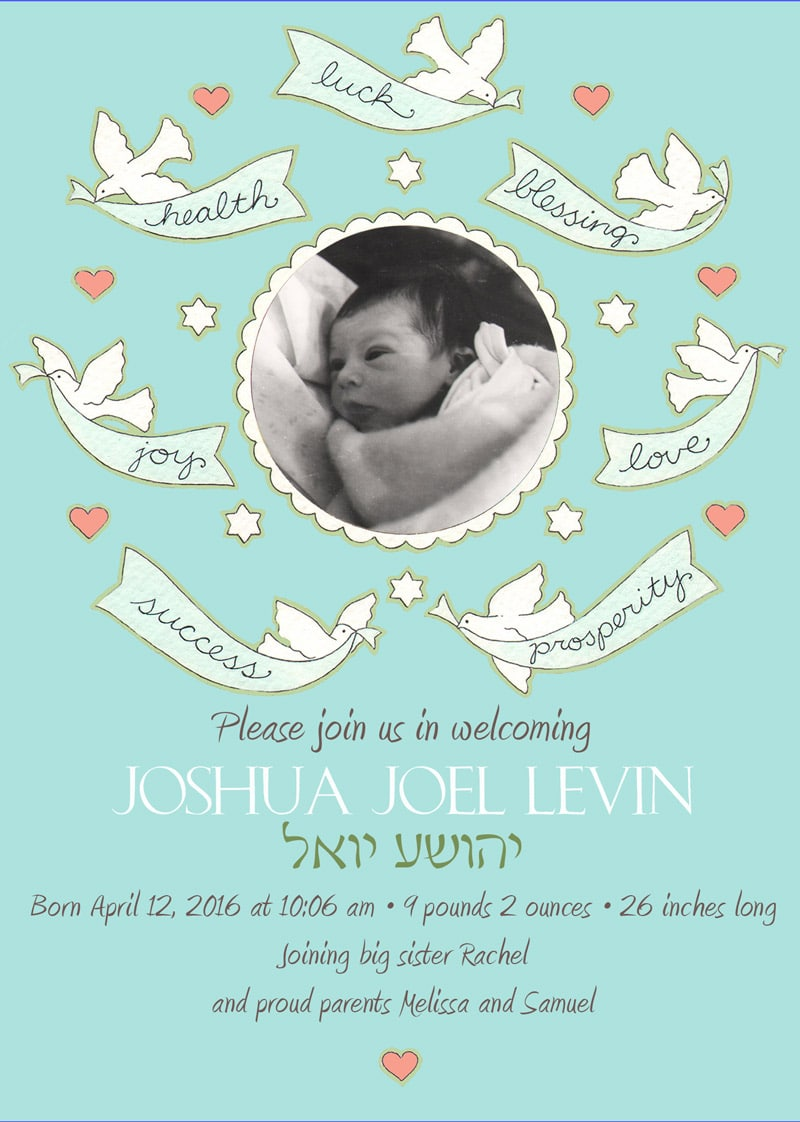 baby boy announcement with photo by mickie caspi