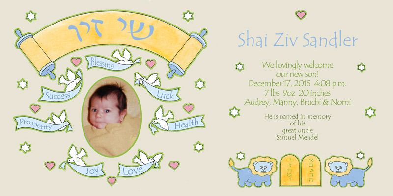 New Baby Boy Seven Blessings Email Announcement by Mickie Caspi