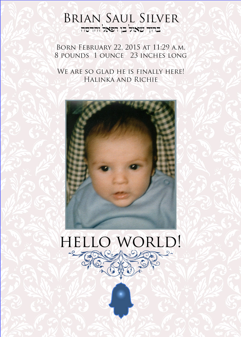 New Baby Boy Hello World Announcement by Mickie Caspi