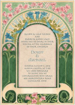 Blue Art Deco Jewish Wedding Invitation by Mickie Caspi