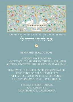 Doves Wedding Invitation by Mickie Caspi