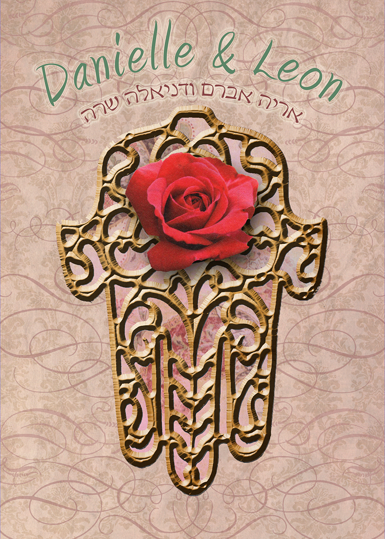 Hamsa Rose Wedding Invitation by Mickie