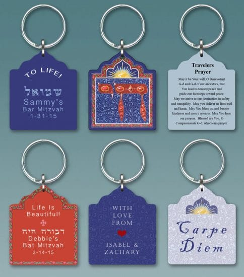 Persian Chai KC130 Custom Keychain Party Favors by Mickie Caspi