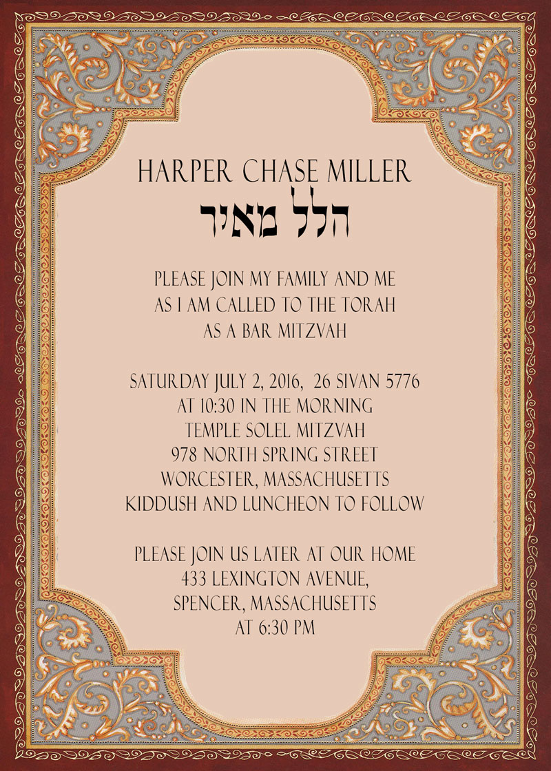 Bar Mitzvah Invitation by Mickie