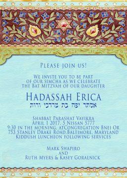 Blue Bat Mitzvah Invitation by Mickie Caspi